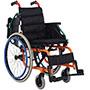ZYR Folding Lightweight Child Wheelchair